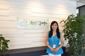 スカイコート株式会社 代表取締役 西田 美和 様