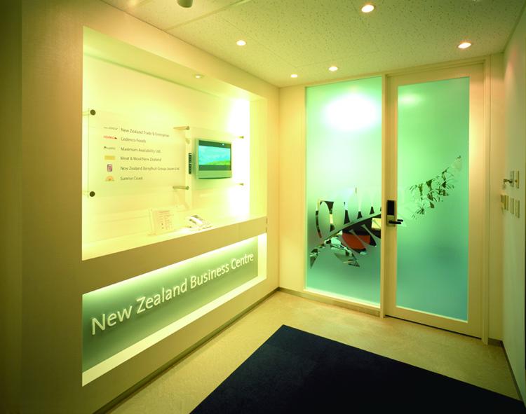 ニュージーランドの魅力を表現
