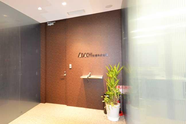 アースカラーを基調としたオーセンティック・オフィス
