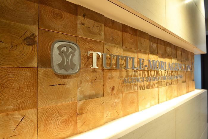 北欧テイストで訪れる人を楽しませるオフィスデザイン