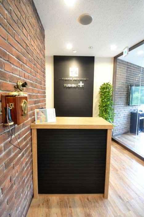 【オフィスデザイン事例】ヴィンテージでかっこいいデザインのヒミツ