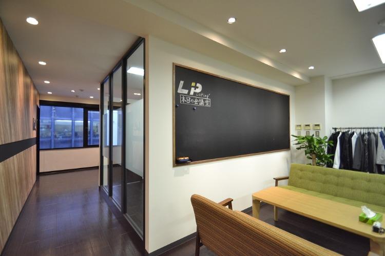 【お役立ち知識】オフィス移転・改装にかかる概算と予算に関する注意点