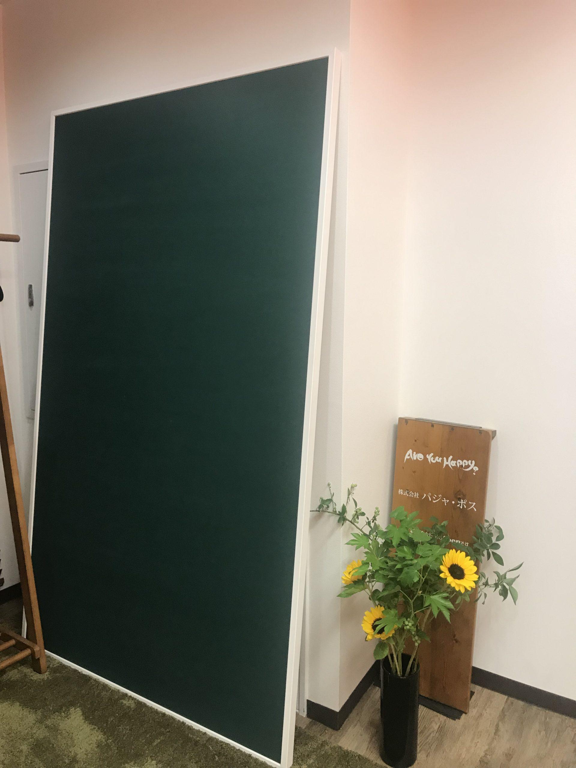 アンティーク家具で作る飽きない空間…学びの場兼オフィスのデザイン事例