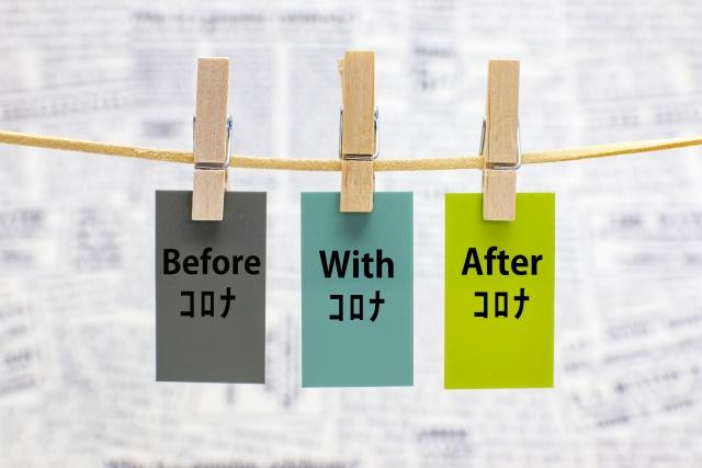 2020年のオフィス事情総括&2021年のオフィストレンドを大胆予想!